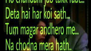 Jab koi baat bigad jaye- Guitar- By Dilip Nair