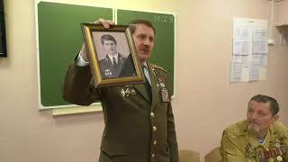 Урок мужества, встреча с офицерами Боевого Братства 113 школа - музей Генералов и Адмиралов РТ