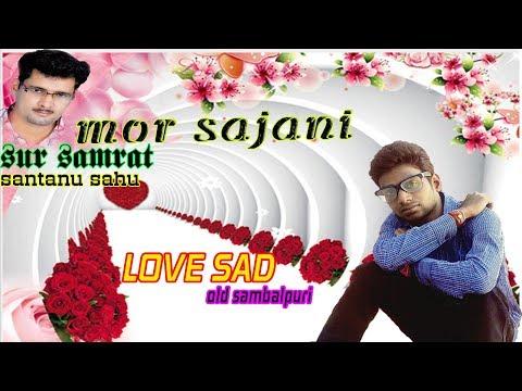 old sambalpuri song