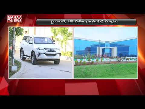 IT Minister KTR To Inaugurate Cyient And Tech Mahindra Centres in Warangal | MAHAA NEWS