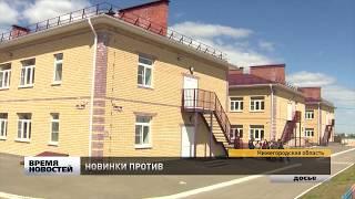 Жители Новинок против присоединения к Нижнему Новгороду