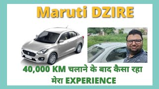 Maruti Dzire Review after 40,000 KM
