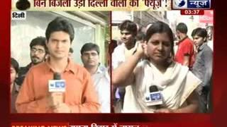 People of Delhi in anger due to power cut in Delhi