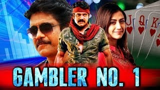 Gambler No. 1 (Kedi) South Hindi Dubbed Blockbuster Action Movie | Nagarjuna, Brahmanandam