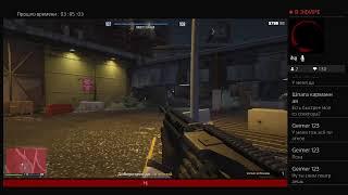 Ивангай играет в Гта 5 онлайн на PS4 и поднимает бабло !