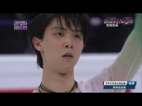 ISU World Figure Skating Championships Helsinki 2017 - Men's free program Part 3