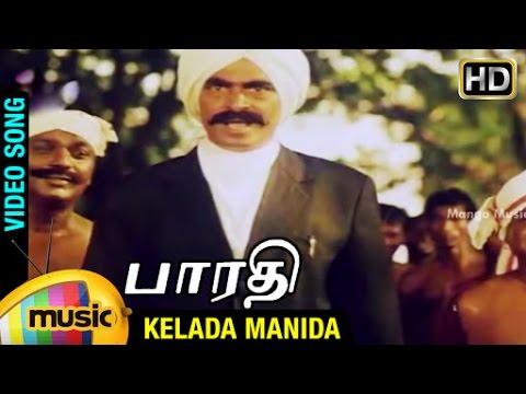 Bharathi Tamil Movie Songs HD | Kelada Manida Video Song | Sayaji Shinde | Devayani | Ilayaraja