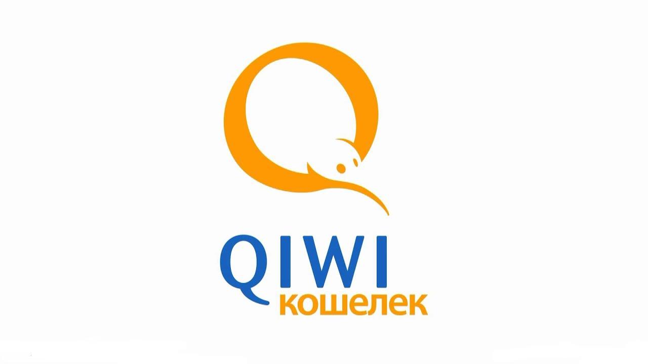 Qiwi кошеле 10 бесплатных уроков форекс sign book cgi