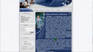 GMT INVEST. Инвестиции, обзор, надежность, функционал