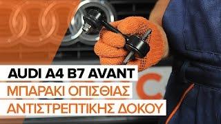 Εγχειριδιο χρησης AUDI Q3 κατεβάστε