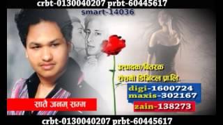 New Nepali Song 2070 yeti chokho  hemanta shishir