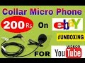 collar Lavalier microphone review Unboxing in 200 Rs Cheap Price HINDI