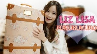 LIZ LISA Fukubukuro ♡ Lucky Pack リズリサの福袋