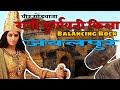 Rani durgawati fort and balancing rock jabalpur mp