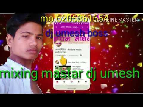 Dat Lage Tektar Ke Far Dj Umesh Mixing Bhutha Bazar Lives 2018