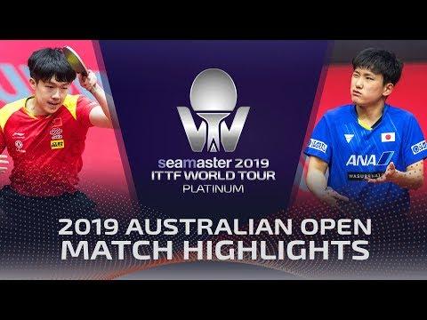 Tomokazu Harimoto Vs Wang Chuqin | 2019 ITTF Australian Open Highlights (R32)