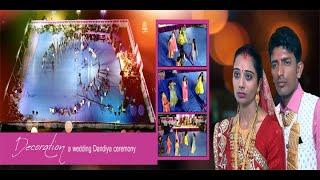 02 Indian Wedding Dandiya Highlights | Arjan Modhvadiya | Gujarati Wedding Dandiya Chamunda Studio