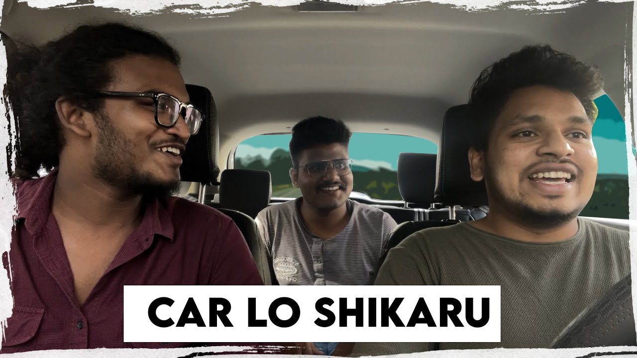 Car Lo Shikaru   Akhil Jackson