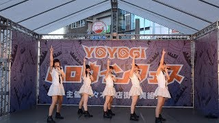 "It's ""Happy never end"" by Yoyogi Joshi Ongakuin(Yoyojyo) at Yoyogi ..."