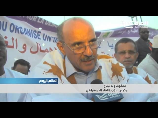 قناة الحرة - المعارضة الموريتانية في الشارع من جديد