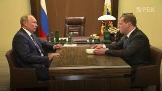 Медведев предложил Путину создать министерство просвещения