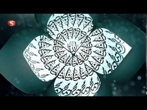 Ramazan 2015 | Tekbir