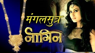 MANGALSUTRA Replaces Mouni Roy's NAAGIN