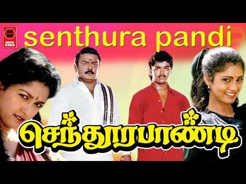 Sundara Pandi Tamil Online Movies Watch #...