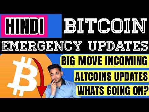bitcoin-big-move-incoming---warning---bitcoin-price-latest-news-altcoins-latest-updates-today-hindi