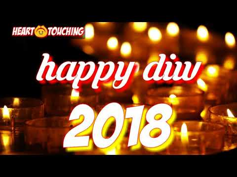 New Happy Diwali Excited Whatsapp Status Song Youtube