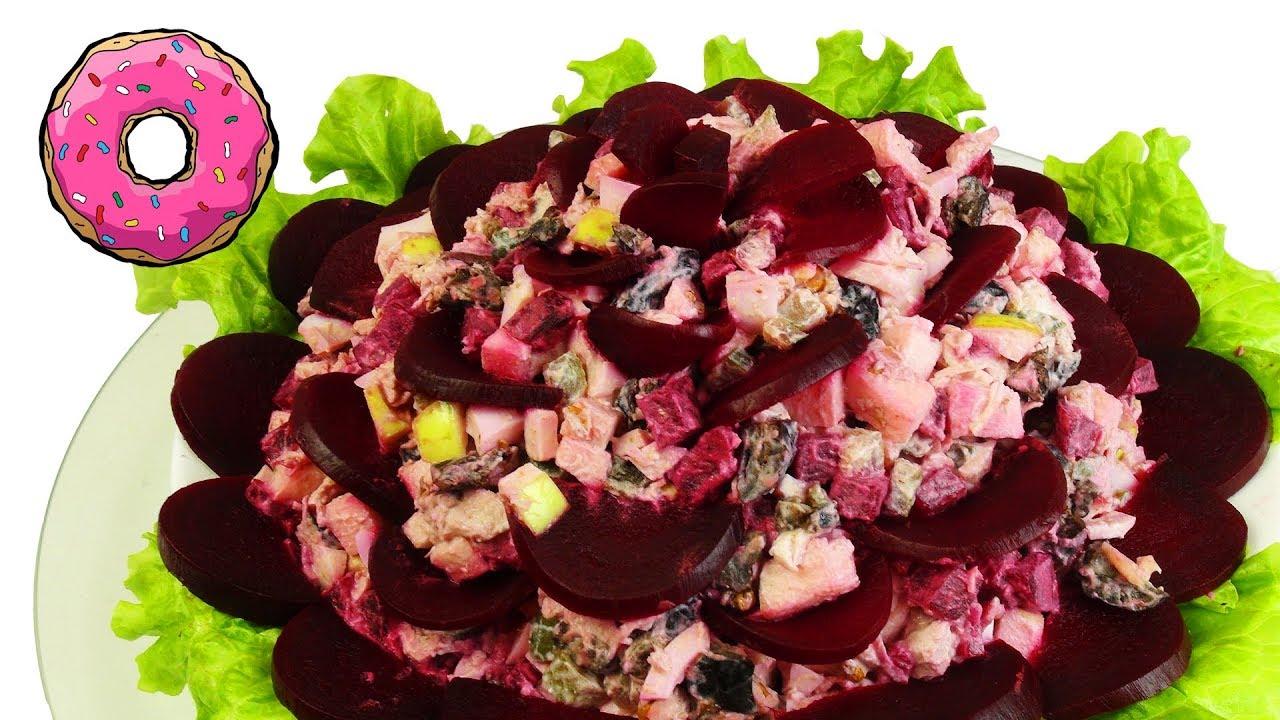 салат со свеклой рецепты с фото простые и вкусные
