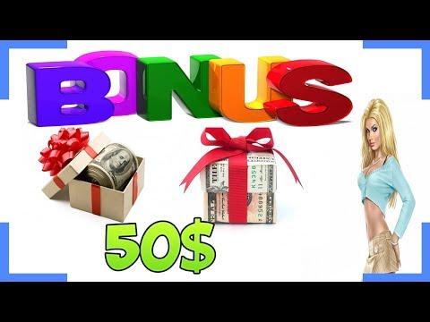 БОНУС 50$ БИНАРНЫЕ ОПЦИОНЫ БЕЗ ВЛОЖЕНИЙ НА РЕАЛЬНЫЕ ДЕНЬГИ PocketOption