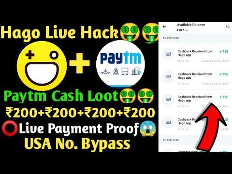 [hindi]-hago-app-unlimited-refer-trick-2020-||-hago-app-real-online-otp-bypass-trick-2020🤑🤑