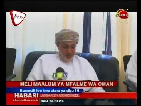 Meli Ya Mfalme wa Oman Yawasili Zanzibar