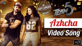 Download Hindi Video Songs - Team 5 Malayalam Movie | Azhcha Song Video | Sreesanth | Gopi Sunder | Official