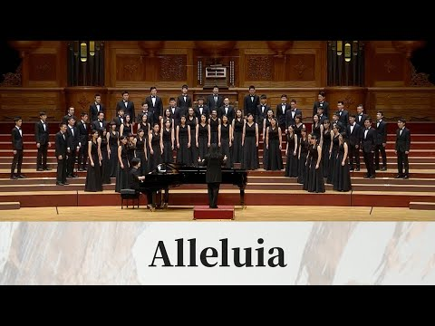 Alleluia (Jake Runestad) - National Taiwan University Chorus