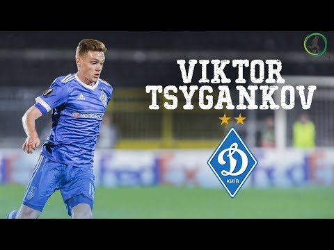 VIKTOR TSYGANKOV   Dynamo Kyiv Wonderkid