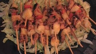 How To Make Rosemary Chicken Skewers