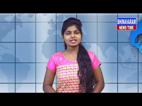 Bhimavaram News Time bulten || 18-1-2020