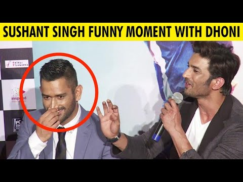 MS Dhoni Best Funny Movements | M S Dhoni BiopicTrailer Launch