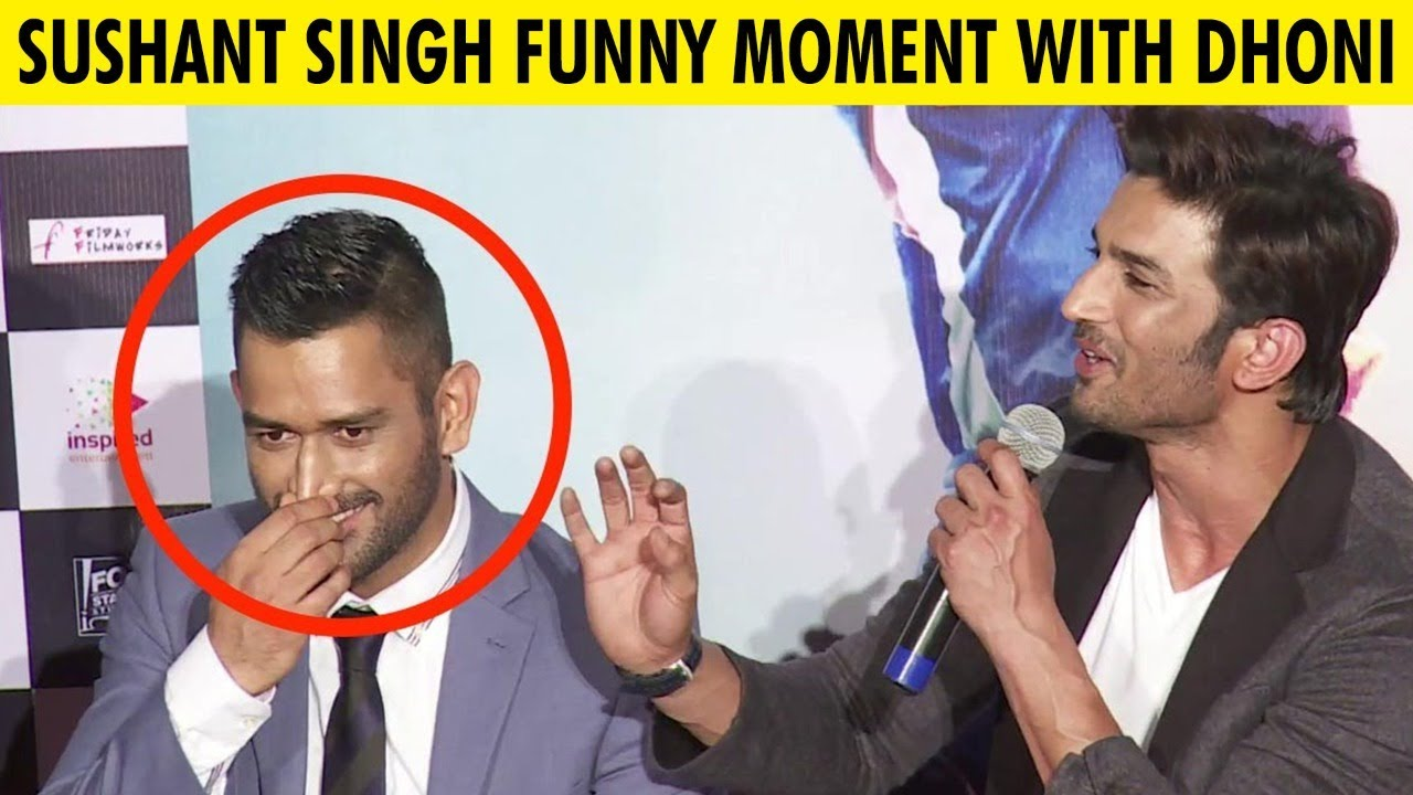 MS Dhoni Best Funny Moments With Sushant Singh Rajput | M S Dhoni BiopicTrailer Launch