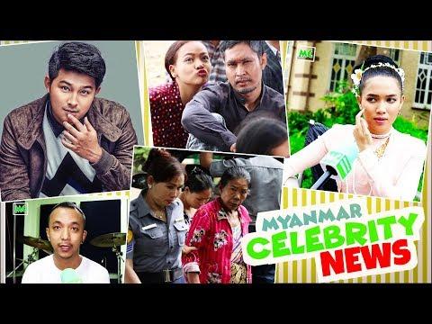 Myanmar Celebrity အႏုပညာေန႔စဥ္ သတင္း - ၾသဂုတ္လ ( ၁ ) ရက္