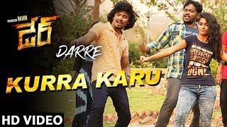 Kurra Karu Full Video Song | Darre Video Songs | Naviin, Pallavi Jiva, Suman Setti | Telugu Movie