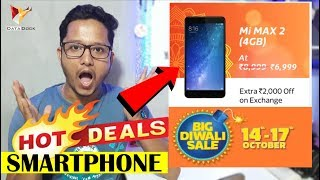Flipkart Big Diwali Sale 2017 Smartphone Offers | Data Dock