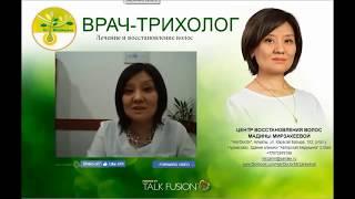 видео Заболевание алопеция и его лечение