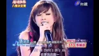 Hot girl hat hay nhat trung quoc 1  Hot video 2010    guitar 2011 vietzoom us   YouTube   Copy mp4