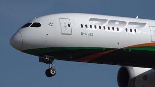 Eva Air Boeing 787-9 B-17882 Landing At NRT 34L