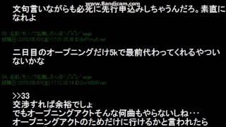 【悲報】GIRLS【2ch.sc】