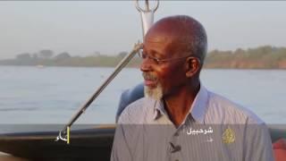المشاء - شرحبيل مفتاح النيل