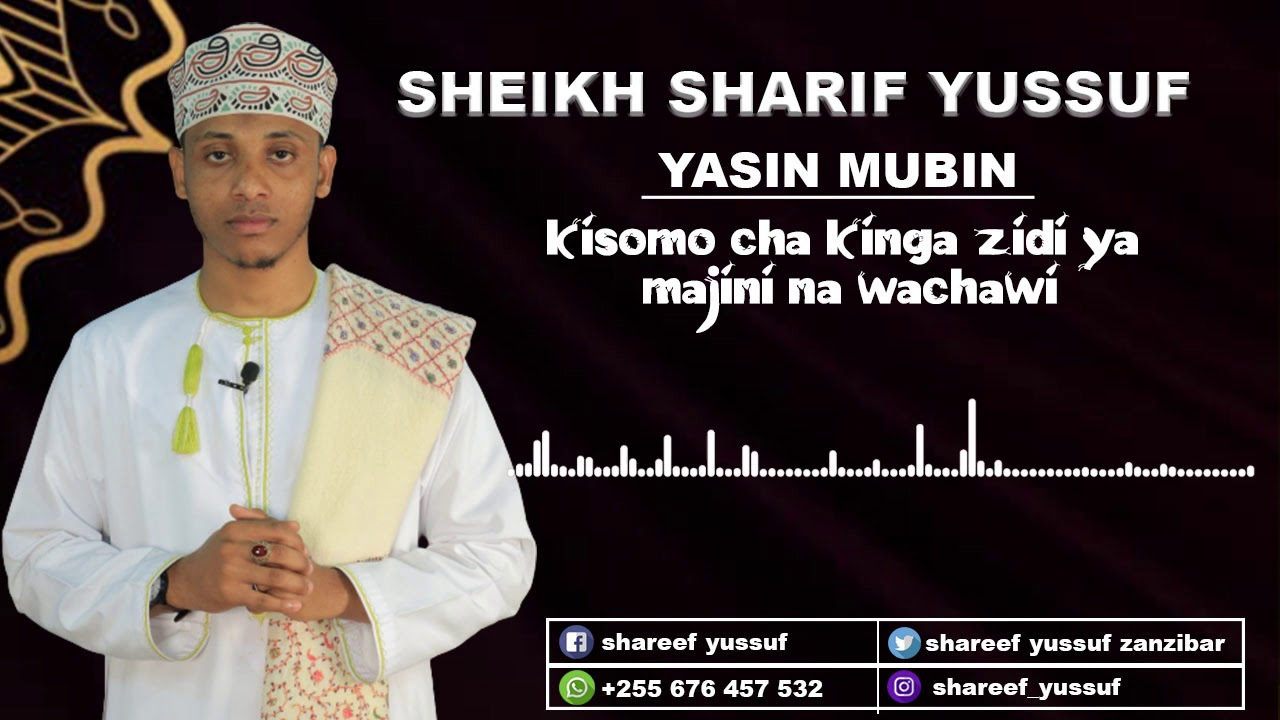 Download kisomo cha kuangamiza majini na uchawi (yaasin mubiyn)